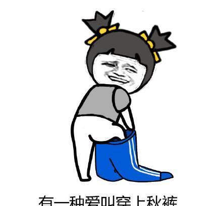 """你家水管穿""""秋裤""""了吗?ppr管防冻小妙招(图1)"""