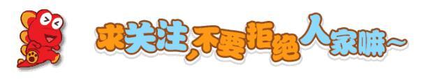 「深圳市爱品儿科技有限公司」爱品
