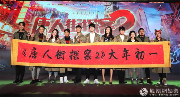 春节档全国票房过56亿 两破全球纪录
