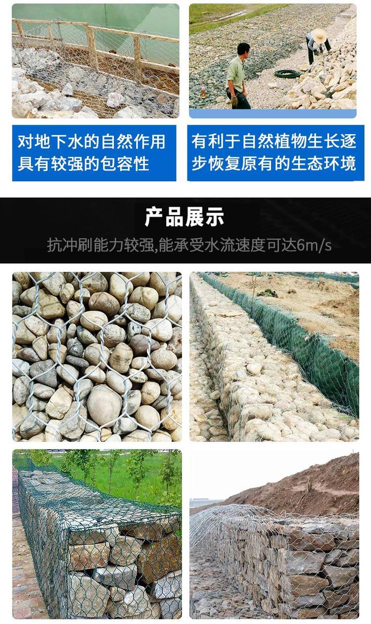绿滨垫 顺欧 工厂定制 格宾网石笼 宾格石笼(图3)