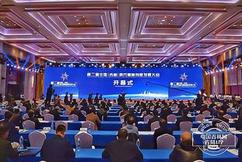 标题:第二届中国(吉林)医疗器械创新发展大会在长春开幕