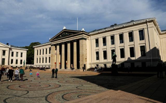 「去挪威留学一年大概花费多少」奥斯陆大学