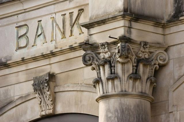 区块链与银行公司业务