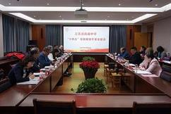 """标题:南通中学召开""""十四五""""发展规划专家论证会"""