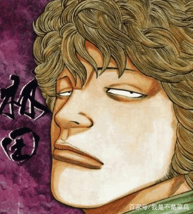 「热血高校Worst1漫画在线」热血高校漫画版