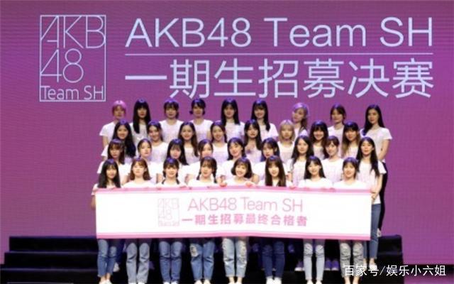 「丝芭传媒和AKB48」akb48上海