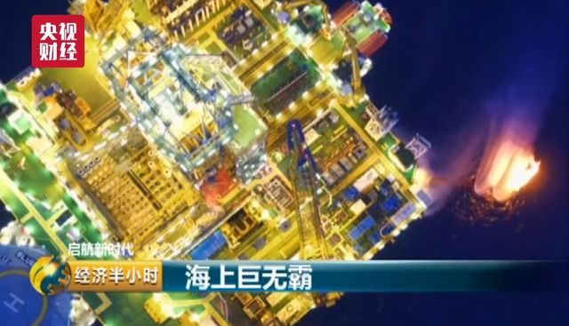 中国造出37层高海上巨无霸 钻井深度超全球最深海沟_