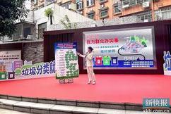 标题:广州下阶段八项举措加速构建垃圾分类新发展