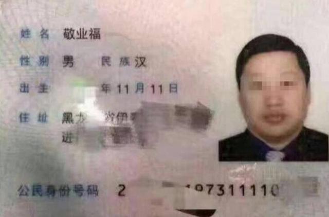 史上最奇葩搞笑的身份证名字,看看人家的名字