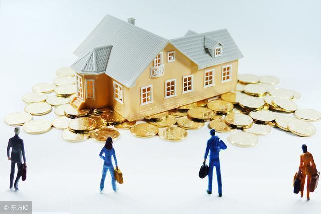 贷款买房前后切记不要做这6件事,否则还完房贷房子也不是你的!