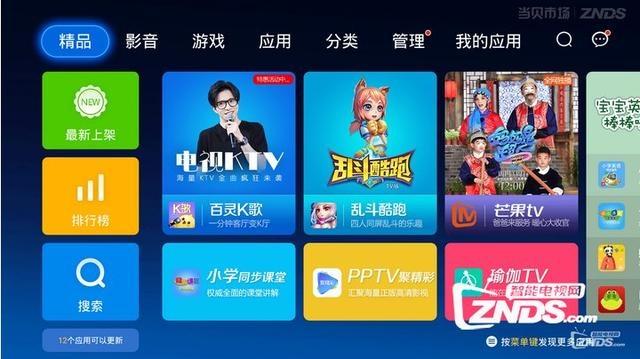 爱奇艺tv 爱奇艺海外版叫什么名字