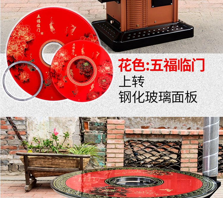 烤火炉茶几什么牌子质量好宜昌烤火炉子多少钱一个