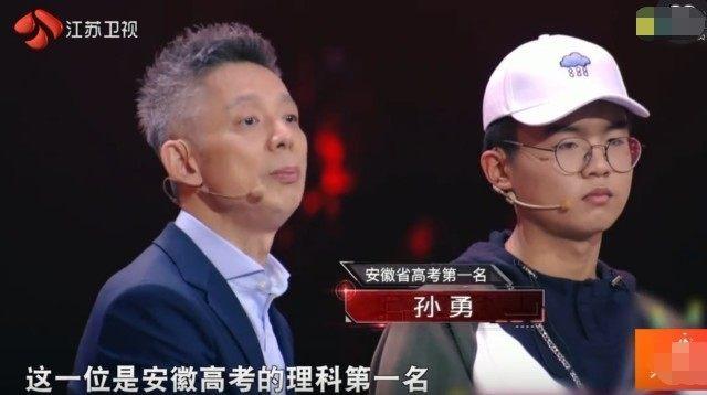 《最强大脑》国际赛中国vs美国1: 2惨败,孙勇成唯一胜者!