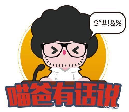 「姜太公钓鱼漫画图片」姜太公钓鱼的故事