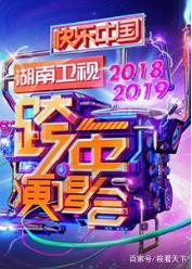 「江苏卫视节目表今天」江苏卫视脱颖而出