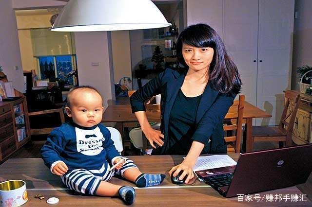 手机兼职找我:宝妈在家做什么可以赚钱,有什么好的推荐吗? 投稿
