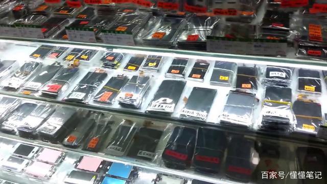 手机批发报价网