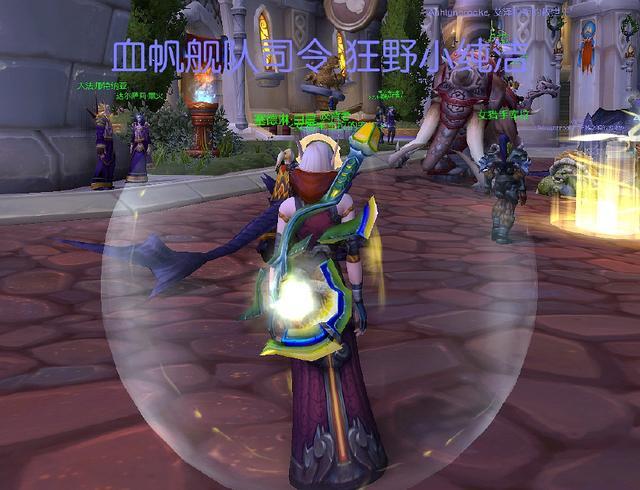 「魔兽世界活体荆棘罩帽」单手斧幻化