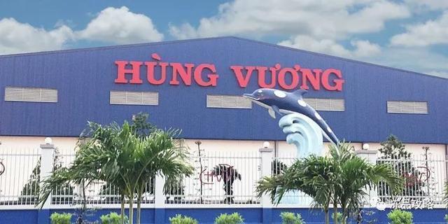 重磅!越南巴沙鱼第二大出口商雄王5亿债务难平,或售卖部分资产