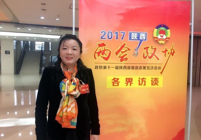 雷西萍律师挂职黄陵副县长,离开时县委领导班子多有不舍