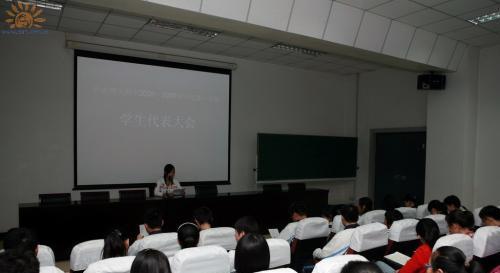 大学学生会竞选演讲稿 大学学生会竞聘报告